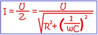 zakon-oma-formula-aktivnj-emkost