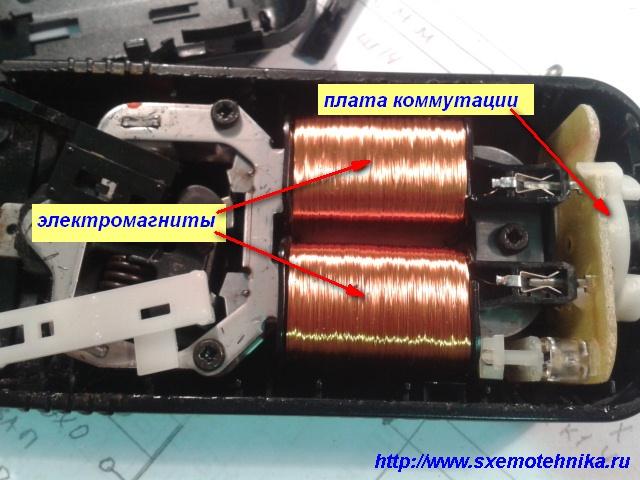 электробритвы braun-1008