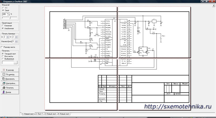 АЛЬБОМ электрических схем и сборочных чертежей.  Электронная контрольно-кассовая машина.