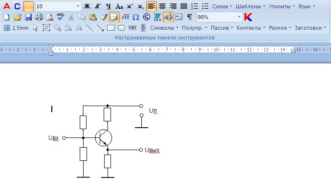 Пример создания схемы в