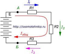 Рисунок 2. Последовательная электрическая цепь.